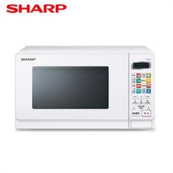 SHARP 夏普 20L 微電腦微波爐 R-T20JS