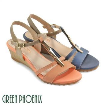 GREEN PHOENIX 涼夏金屬T字繞踝全真皮楔型涼鞋U57-2N706