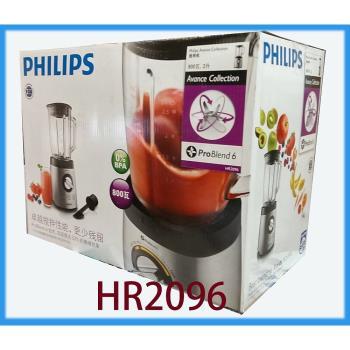 PHILIPS飛利浦 超活氧果汁機 HR2096