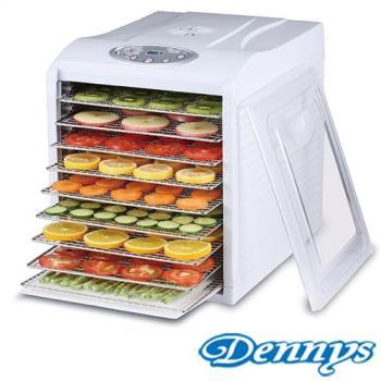 Dennys丹尼斯 微電腦定時溫控9層不鏽鋼托盤蔬果乾果機(DF-9090S)