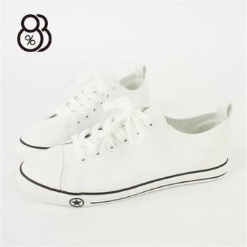 88%休閒鞋-韓版學生百搭透氣綁帶平底小白鞋低筒皮面帆布鞋