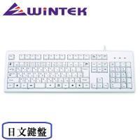 WINTEK 日文鍵盤 WK-210JP USB