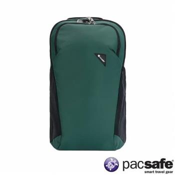 Pacsafe VIBE 20 防盜雙肩背包(20L) (森林)