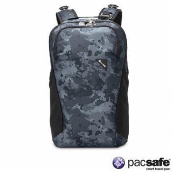 Pacsafe VIBE 20 防盜雙肩背包(20L) (迷彩灰)
