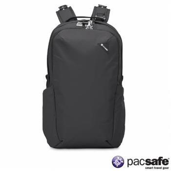 Pacsafe VIBE 25 防盜雙肩背包(25L) (黑色)