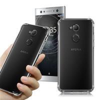CITY for Sony Xperia XA2 Ultra 軍規5D防摔手機殼