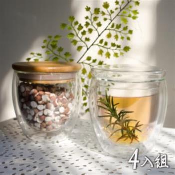 Homely Zakka 午茶食光隔熱双蓋雙層玻璃杯竹蓋 250ml (四入組)