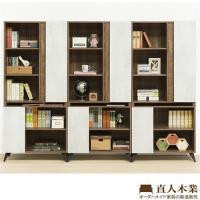 【日本直人木業】TINO清水模風格240CM書櫃