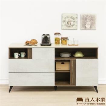 【直人木業】TINO清水模風格160CM天然原石面廚櫃