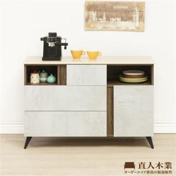 【直人木業】TINO清水模風格120CM天然原石面廚櫃