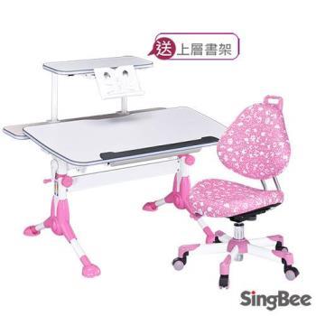 【SingBee欣美】小哈佛書桌+137巧學椅(送60CM上層書架)