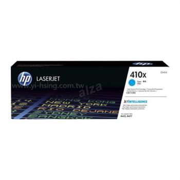 HP CF411X 原廠藍色高容量碳粉匣 適用 M452dn/M452dw/M452nw/M377dw/M477fdw/M477fnw