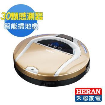 HERAN 禾聯 智能掃地機器人HVR-101E3(全新福利品)※特價品不參加品牌活動※