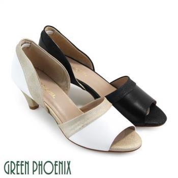 GREEN PHOENIX 皮革壓紋雙彩撞色光澤全真皮中跟魚口鞋U50-2A171