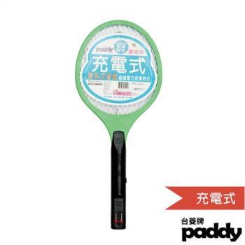 PADDY台菱牌 充電式捕蚊拍PD-CH28
