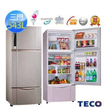 TECO東元543L新變頻光觸媒UV抑菌光三門冰箱(福利品)R5651VXSP
