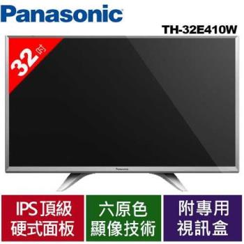 Panasonic國際牌 32吋LED電視 TH-32E410W