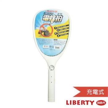 LIBERTY利百代 大網面外接充電式電蚊拍LB-314W白