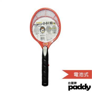 PADDY台菱牌 四層網電池式小黑蚊捕蚊拍APD-C2