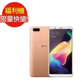 福利品OPPO R11s Plus 6.43吋八核心雙卡智慧型手機(6G/64G) (全新未使用)