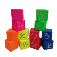[SunnyBaby MIT PU運動商品系列] MG益智方塊組8cm(注音型)(8入)(共6色顏色隨機出貨)