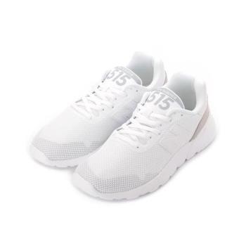 NEW BALANCE NB515限定版復古跑鞋 全白 WS515TXA 女鞋 鞋全家福