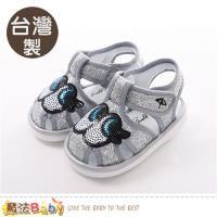 魔法Baby 寶寶鞋 台灣製阿諾帕瑪嗶嗶鞋~sk0399