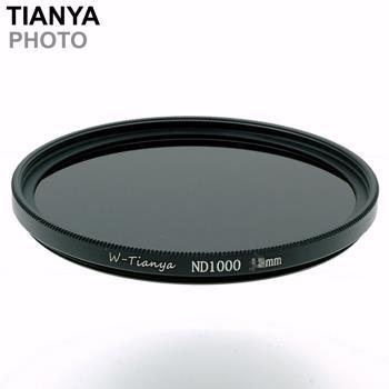 Tianya薄框ND110減光鏡52mm減光鏡(減10格降1/1000)ND1000減光鏡ND1000濾鏡ND1000