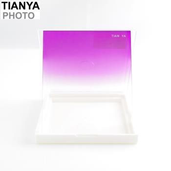 天涯紫漸變減光鏡(紫色-透明,相容高堅Cokin P系統方形減光鏡)紫漸層紫漸變減光鏡漸變紫減光鏡ND濾鏡
