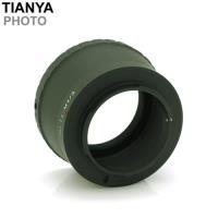 Tianya製造T2轉M4/3鏡頭接環