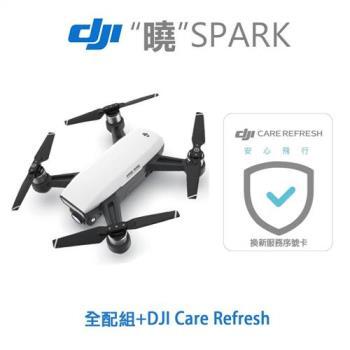 DJI 曉 SPARK (全配)+DJI Care Refresh (先創公司貨)