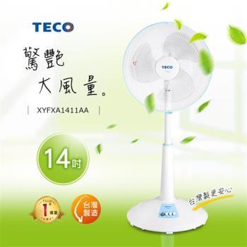 東元 14吋電扇機械式風扇 XYFXA1411AA