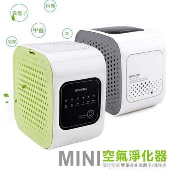 日式家用 MINI空氣清淨機 智能空氣淨化器 迷你過濾器 負離子空氣淨化機