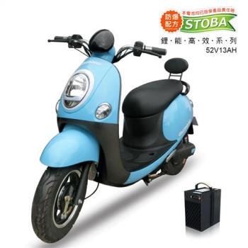 向銓CARA電動自行車 PEG-030搭配防爆鋰電池