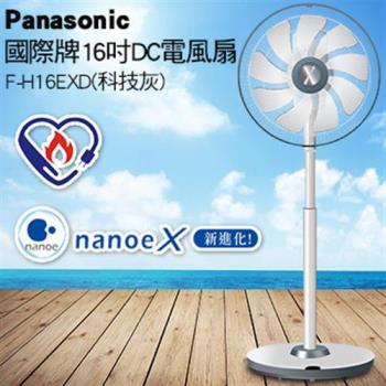 Panasonic 國際16吋DC直流風扇F-H16EXD 科技灰