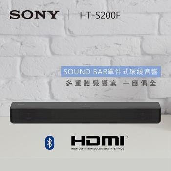 SONY 索尼 SOUND BAR 2.1聲道單件式環繞音響 聲霸 HT-S200F
