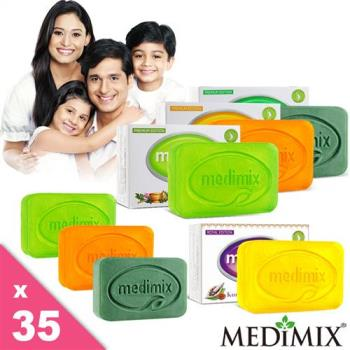 Medimix 美姬仕大小神皂雙拼組加贈藏紅花皂 35入