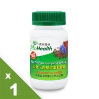 【我的健康】亞麻仁油茄紅素軟膠囊(30顆/瓶) 1入