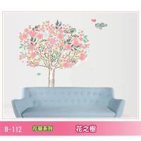 LISAN大尺寸高級創意壁貼 / 牆貼 B-112花草系列-花之樹