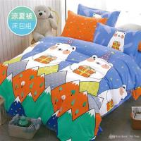 R.Q.POLO 新絲柔系列-北極熊 ( 涼被床包四件組-單人/雙人/加大)