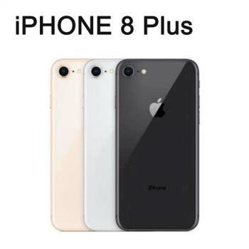 Apple iPhone 8 Plus (256G)