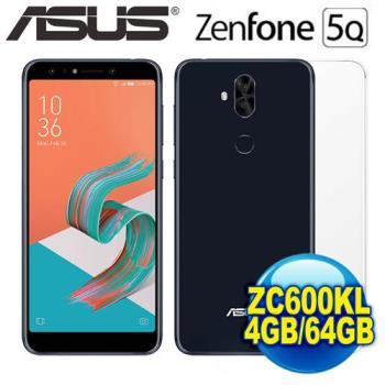 華碩 ASUS ZenFone 5Q ZC600KL 6吋FHD 八核心智慧手機 (4G/64G)