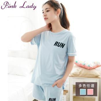 PINK LADY 運動風居家棉柔成套睡衣9508