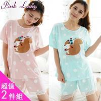 PINK LADY 草莓松鼠夢幻短袖睡衣 2套組(133)