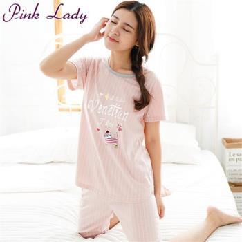 PINK LADY 小丑俏皮貓條紋成套睡衣 (1822-3)