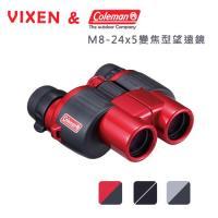Coleman+Vixen 8-24倍 變焦型望遠鏡 M8-24x25