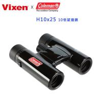Coleman+Vixen 10倍望遠鏡 H10x25