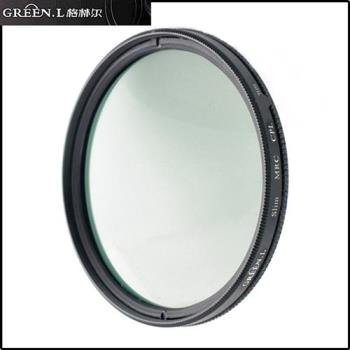薄框GREEN.L防水多層鍍膜43mm偏光鏡MC-CPL偏光鏡MRC-CPL環形偏光鏡