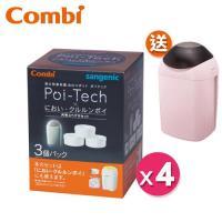 日本Combi 尿布處理器膠捲箱購+Poi-Tech 尿布處理器-異味掰掰超值組