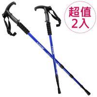 DIBOTE 經典款登山杖/T柄三節式 (藍色 2入)